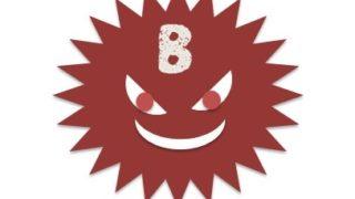 B型肝炎ウイルス|いしい内科・糖尿病クリニック