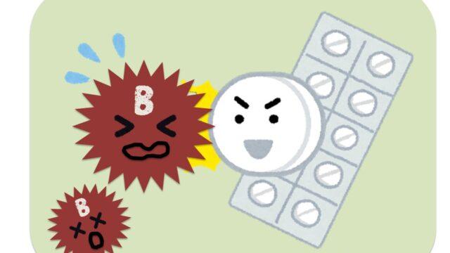 B型肝炎の治療